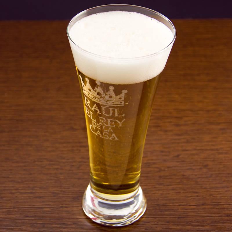 Copa de cerveza el rey de la casa for Copa cerveza